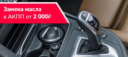 Замена масла в Акпп Нижний Новгород